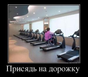 Лень заниматься спортом, а похудеть хочется? Тогда вам Зеленый кофе!